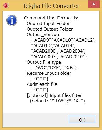 Teigha File Converter DWG/DXF 変換